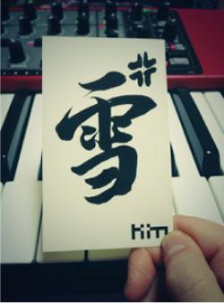 harukatomiyuki201404_2.jpg