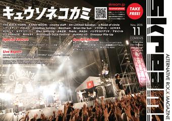 kyuso_nekokammi_cover.jpg