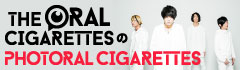 THE ORAL CIGARETTESの「PHOTORAL CIGARETTES」【第5回】