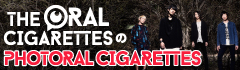 THE ORAL CIGARETTESの「PHOTORAL CIGARETTES」【第12回】