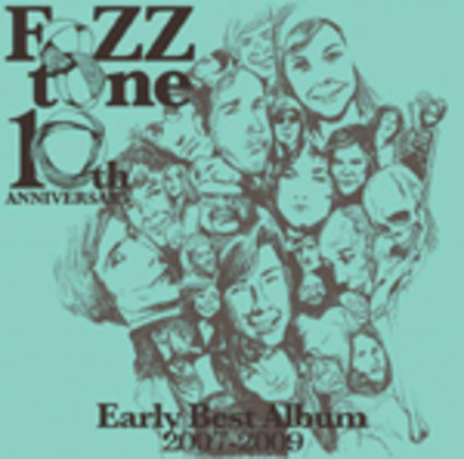 Early Best Album 2007-2009