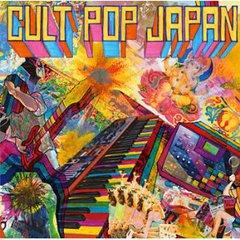 CULT POP JAPAN