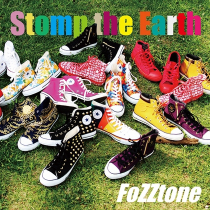 Stomp the Earth
