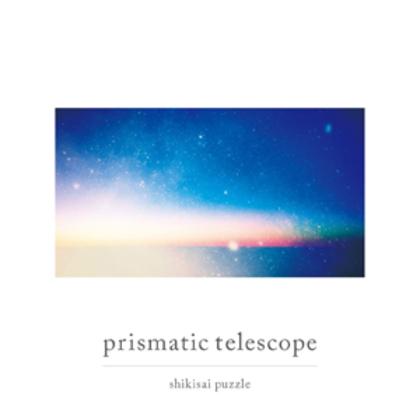 prismatic telescope