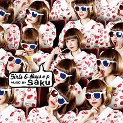 Girls & Boys e.p.