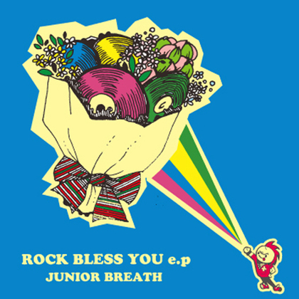 ROCK BLESS YOU e.p