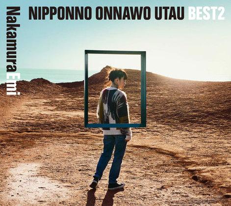 NIPPONNO ONNAWO UTAU BEST2
