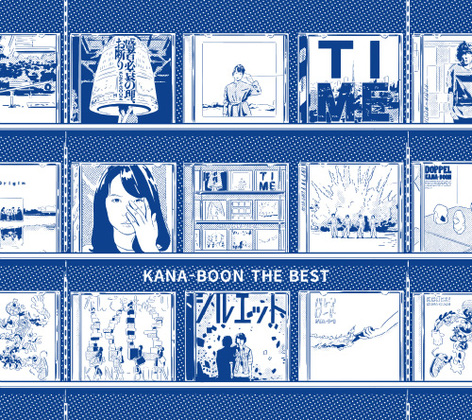 KANA-BOON THE BEST