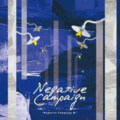 Negative Campaign Ⅲ