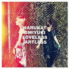 LOVELESS/ARTLESS
