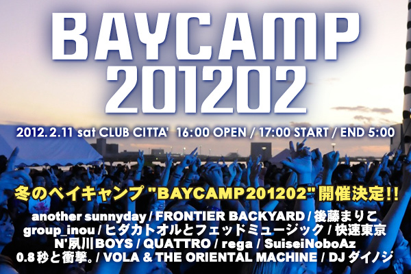 BAYCAMP201202