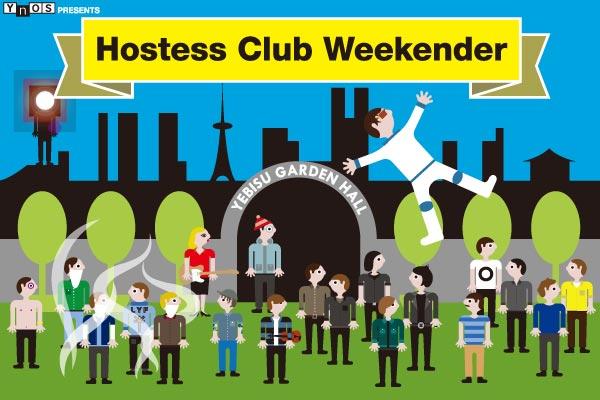 Hostess Club Weekender