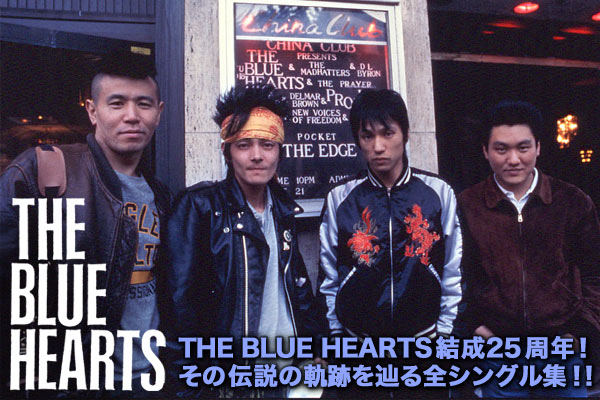 THE BLUE HEARTSの画像 p1_21