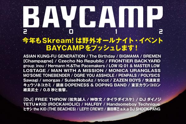 BAYCAMP2012