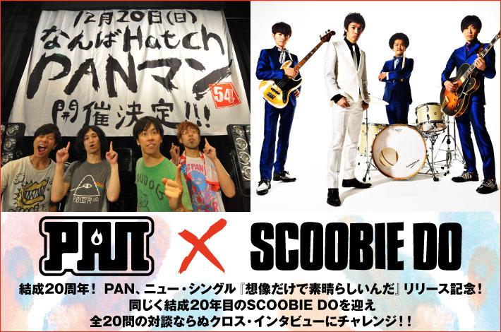 PAN × SCOOBIE DO