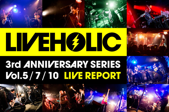 LIVEHOLIC 3rd Anniversary series Vol.5 / 7 / 10