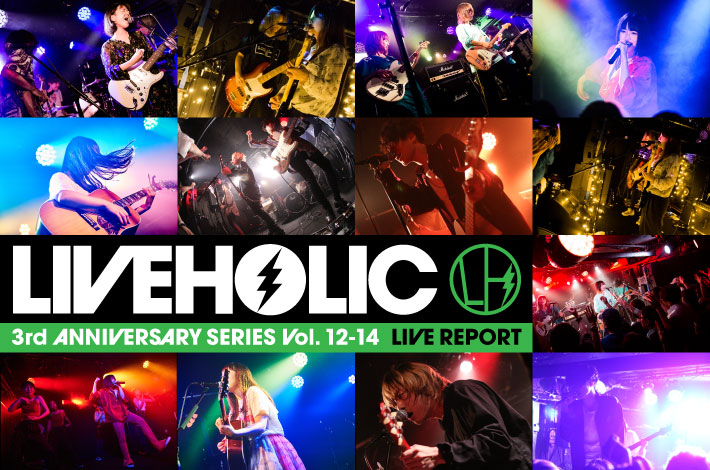LIVEHOLIC 3rd Anniversary series Vol.12-14