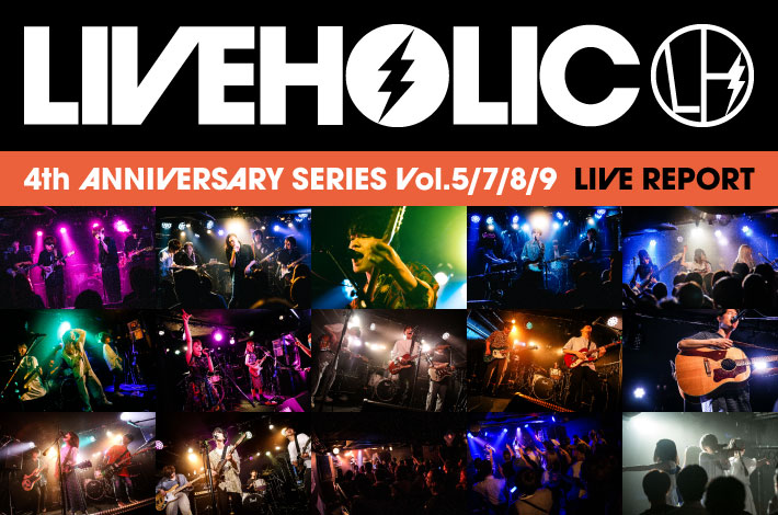 LIVEHOLIC 4th Anniversary series Vol.5/7/8/9