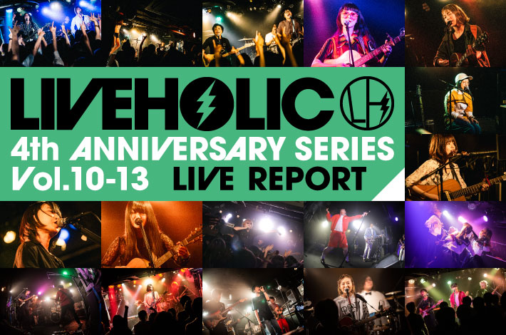 LIVEHOLIC 4th Anniversary series Vol.10-13