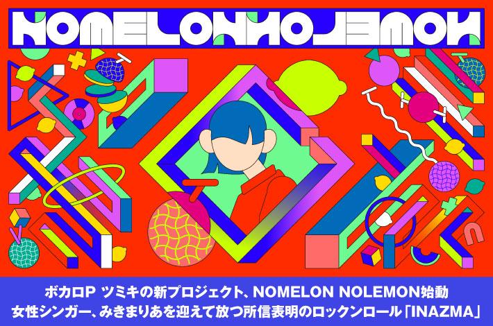 NOMELON NOLEMON
