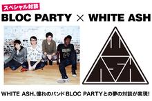 BLOC PARTY×WHITE ASH対談
