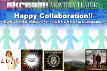 Happy Collaboration!! vol.2