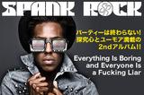 SPANK ROCK