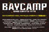 BAYCAMP 201402