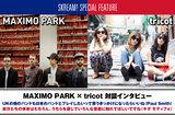 MAXIMO PARK × tricot 対談インタビュー