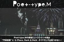 Poet-type.M