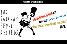 too basara's people records