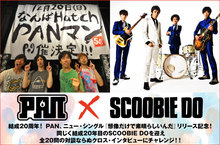 PAN × SCOOBIE DO