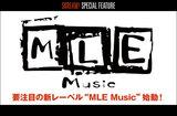 MLE Music