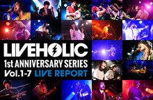 LIVEHOLIC 1st Anniversary series vol.1-7