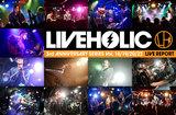 LIVEHOLIC 3rd Anniversary series Vol.18 / 19 / 20 / 22