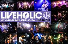 LIVEHOLIC 4th Anniversary series Vol.1-4