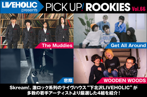 LIVEHOLIC presents PICK UP! ROOKIES Vol.66