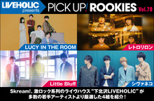 LIVEHOLIC presents PICK UP! ROOKIES Vol.70