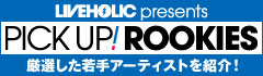 LIVEHOLIC presents PICK UP! ROOKIES Vol.65