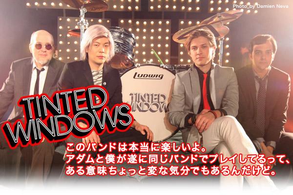 TINTED WINDOWS
