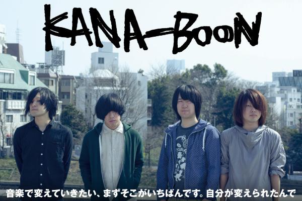 KANA-BOON