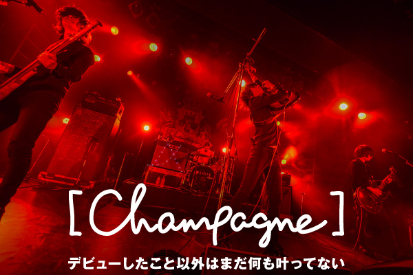 [Champagne]