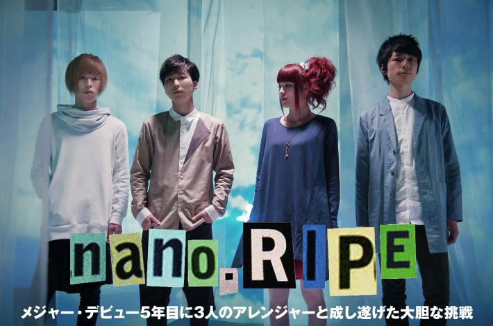 Nano.RIPEの画像 p1_25