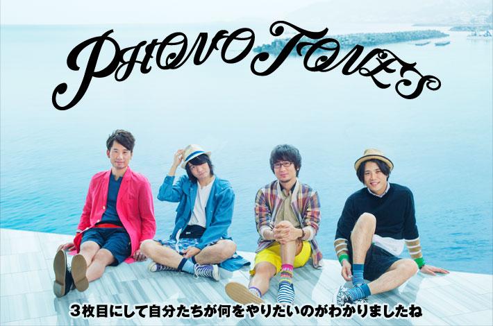 PHONO TONES