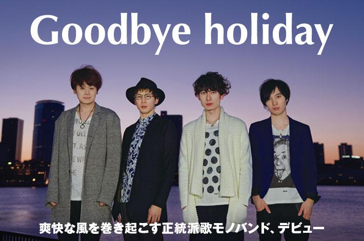 Goodbye holiday