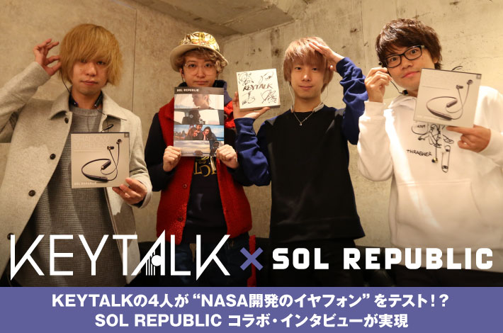 KEYTALK × SOL REPUBLIC
