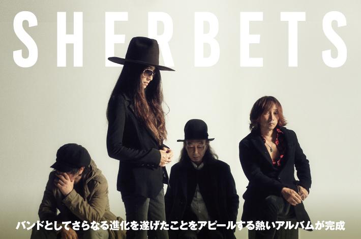 SHERBETS