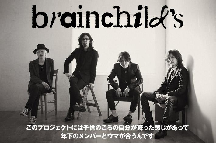 brainchild's