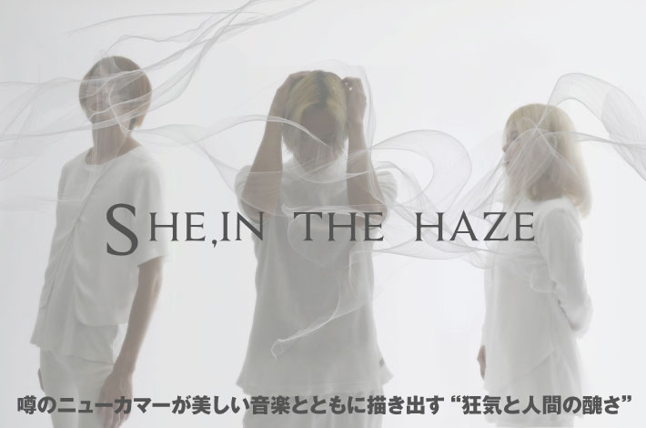 She,in the haze