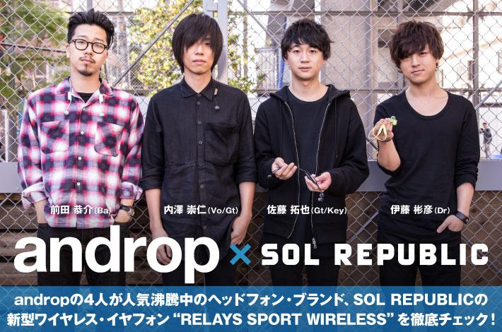 androp × SOL REPUBLIC